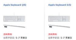 Newapplekeyboard_5