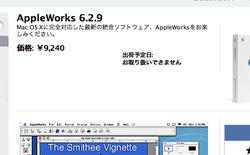 Appleworks629