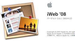 Iweb08