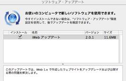Iweb_update1