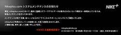 Nikeplus20070926