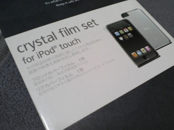 Crystalfilm_r