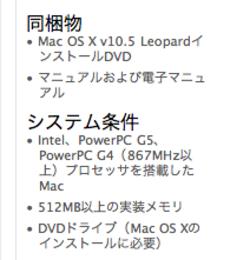 Leopard20071016