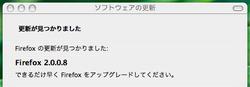 Firefox2008_0