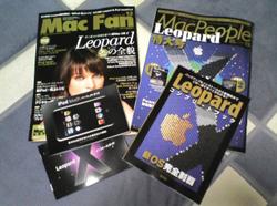 Macfanmacpeopledec_r