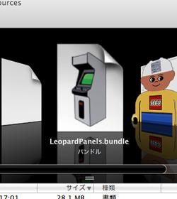 Legoboy1