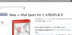Nikeplus_page0