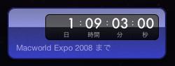 Mwsf2008timer