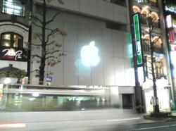 Applestore20080117_1_r