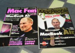 Macfan_macpeoplemarch0_r