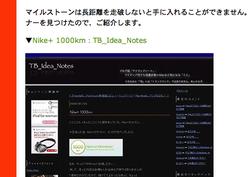 Nikeplus20080222