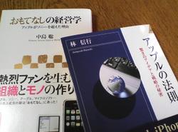 Omotenashi_housoku20080322_1_r
