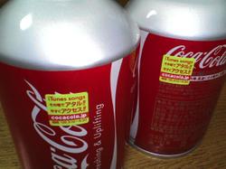 Cokeget20080326_1r