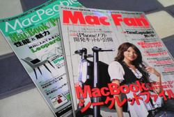 Macfan_macpeople_2008may3r