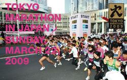 Tokyomarathon2009_0_3