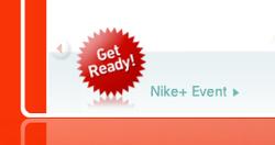Nikerunningevent20080412_0