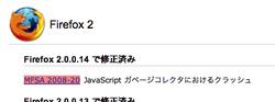 Firefox20014_0_2