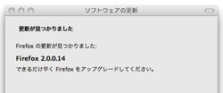 Firefox20014_1