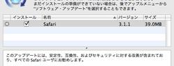 Safari311_0