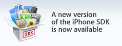 Iphonesdk20080424_1