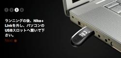 Nikeplussportband_1