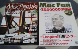 Macfan_macpeople_08june_0r