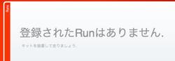 Nike_ipod20080504_0