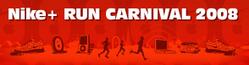 Nikeplusruncarnival2008_1
