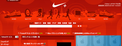 Nike_yahoo20080520