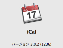 Ical_security20080522_0