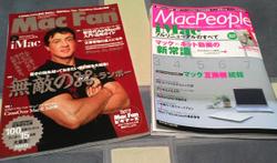 Macfan_macpeople_july2008_r_2