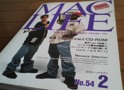 Maclife1993feb_r