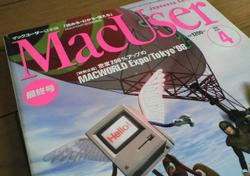 Macuser1998apr_r
