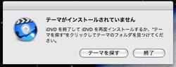 Idvd20090611update