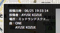 Ayusekozue20080628_0