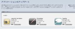Appstoreapliupdate20080801