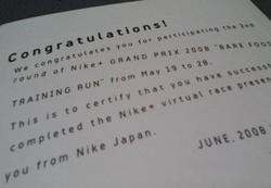 Nike_barefoot200807_0r