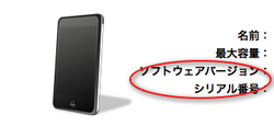 Touchid20080811_0