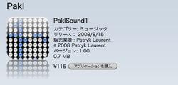 Appstore_pakl20080818