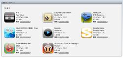Appstore_update20080918