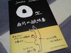 Ogatanosetsumeisho_m