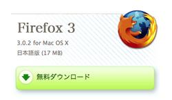 Firefox302_1
