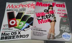 Macfan_macpeople_11_2008m
