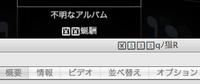 Itunes8_20081013_0