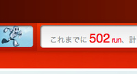 Nikeplus_502run