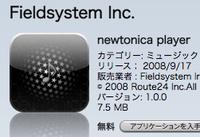 Newtonicaplayer20081109