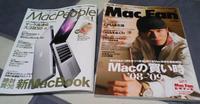 Macfan_macpeople_2009jan_1m