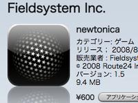 Newtonica20081109