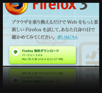 Firefox309m
