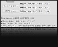 Timemachine20090502_3m
